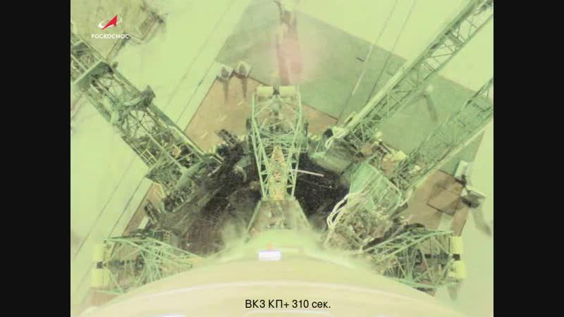 Видео с бортовой камеры РН Союз ФГ с ТГК Прогресс МС 10
