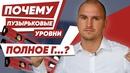 Сергей Домогацкий фото #33