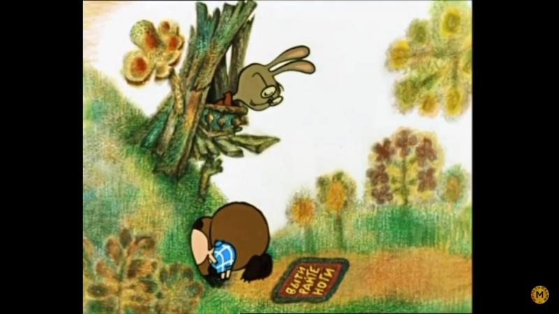 Vini pooh(озв. Аня Лиза)
