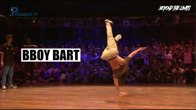 Bboy Bart | THE NOTORIOUS IBE 2018