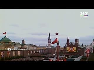 Парад Победы на Красной площади в Москве. Прямая трансляция