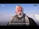 Забег по Северному полюсу