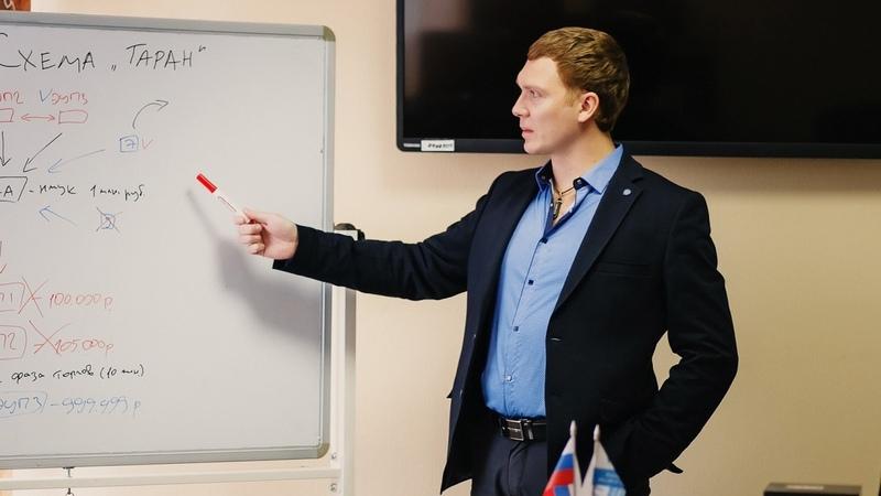 Вебинар: Как зарабатывать 300.000 рублей в госзакупках недвижимости на 1 объекте