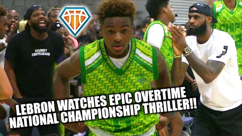 LeBron Watches EPIC MIDDLE SCHOOL NATIONAL CHAMPIONSHIP OT THRILLER Blue Chips vs CP3 GETS TESTY