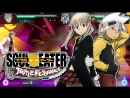 SOUL EATER:Battle Resonane. Maka and Soul vs Black Star and Tsubaki vs Chrona vs Dr.Stein.
