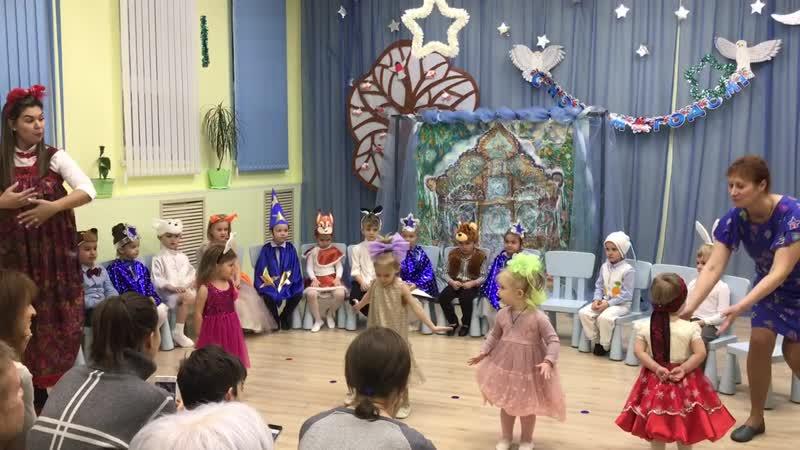 Танец малышей «Мы милашки-куклы неваляшки»