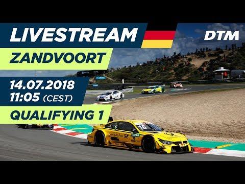Qualifying Rennen 1 - LIVE (Deutsch) - DTM Zandvoort 2018