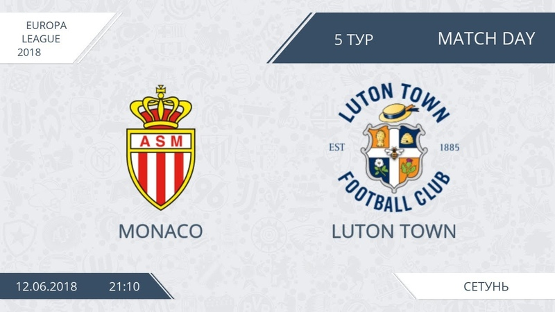 AFL18. Europa League. Group E. Day 4. Monaco -Luton Town.
