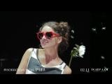 Одуванчик - Хоррор-мюзикл Лолита