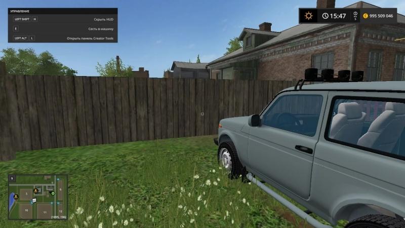 Farming Simulator 17-продали ниву