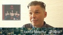 Серия 131: Тимур Мангол (Часть 2) • Хип-Хоп В России: от 1-го Лица • 2018