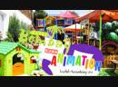 Детская анимация в отеле Bombay | Крым Феодосия Береговое | Детские праздники, Клоуны, Фокусники