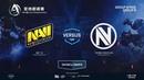 Na`Vi vs Team EnVyUs - CS:GO Asia Championship - map1 - de_overpass [Destroyer, Anishared]