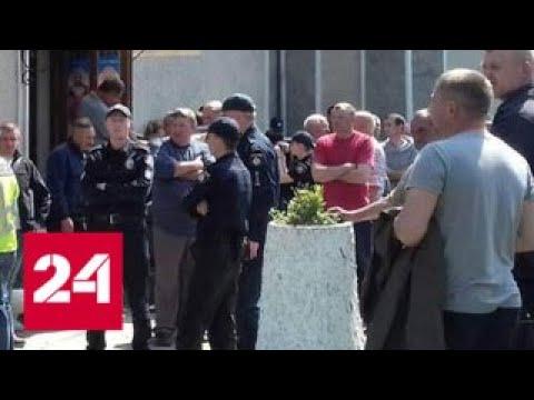 На Украине захвачен Свято-Успенский храм канонической церкви - Россия 24