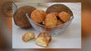 Печенье БЕЗ сахара 🥥 Рецепт кокосового пп-печенья cardamonclubfit