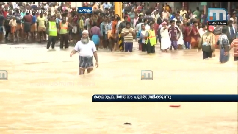 Pandalam Completely Submerged As Achankovil River Overflows¦ Mathrubhumi News