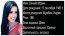 🎥 Актриса 💕 Санайя Ирани 💕 Биография / Личная жизнь