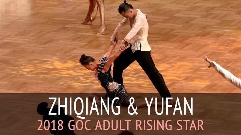 Zhiqiang Zhang Yufan Chen | Пасодобль | 2018 GOC Rising Star Latin - Полуфинал