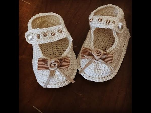 Вязаные туфельки (Crochet. Booties)