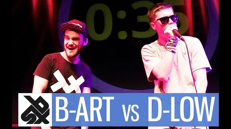 B-ART vs D-LOW | Shootout Beatbox Battle 2017 | SMALL FINAL