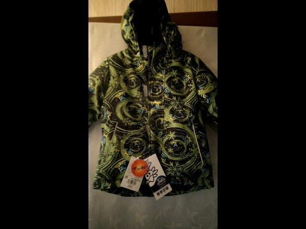 Куртка Taika By Lappi Kids Onni 2419 843