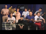 Студия Союз feat. Елка «Тело офигело»