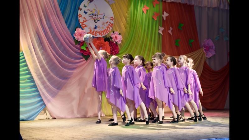27.05.2018 г Отчётный концерт За мечтойчасть 1