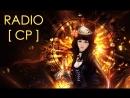 Радио СР розыгрыш 5 сундуков с лилиями