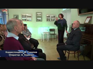 В Тосненском историко-краеведческом музее состоялась встреча художников с представителями администрации Тосненского района