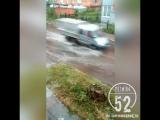 Потоп в Нижнем Новгороде после дождя - Регион-52
