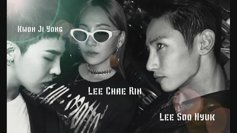 Lee Soo Hyuk Lee Chae Rin Kwon Ji Yong