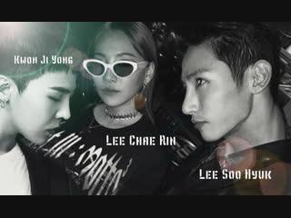 Lee Soo Hyuk/Lee Chae Rin/Kwon Ji Yong