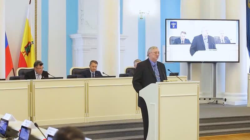 Заседание Совета председателей представительных органов муниципальных образований Рязанской области при Рязанской областной Думе