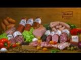 Ассортимент продукции торговой марки