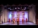 танец Короли ночной Вероныгр.9-13 лет