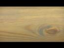 Старинный способ обработки древесины.mp4