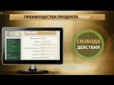 HERMES_Management_Ltd._-_sovremennye_finansovye_instrumenty._(MosCatalogue.net).mp4