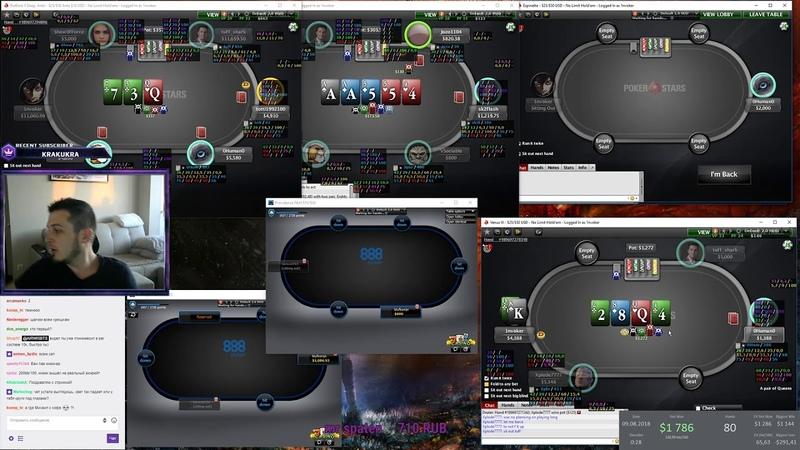 1nvoker Poker stream 09 08 2018 часть1 zoom 500 Pokerstars cash 6 max invoker 2018 07 23 12