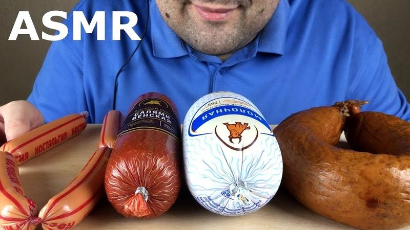 ASMR RUSSIAN SAUSAGE Eating Show Mukbang *NO TALKING*