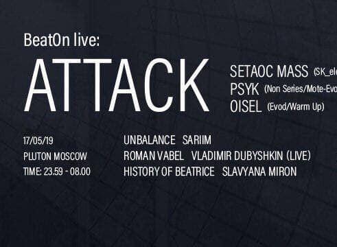 BeatOn Live: Attack