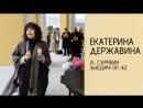 Екатерина Державина Скрябин этюд №4 ор. 42
