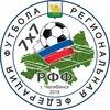 Региональная Федерация Футбола 7x7