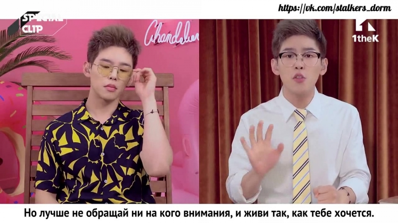Paul Kim - Need a Break [рус.саб]