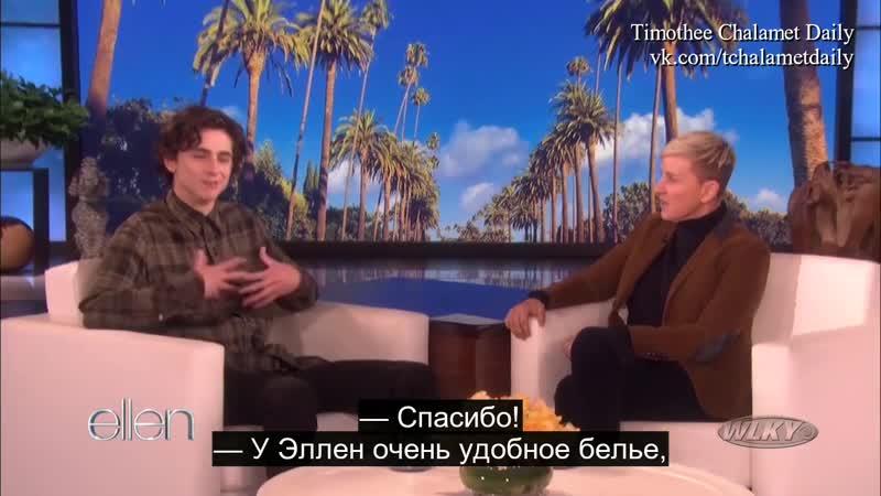 «Шоу Эллен ДеДженерес» полный выпуск (русские субтитры)