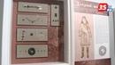Выставка ископаемых украшений открылась в Художественном музее Череповца