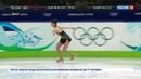 Новости на Россия 24 • Примирение на льду КНДР представила фигуристов, которые поедут в Пхенчхан