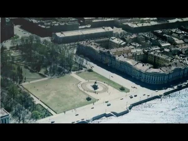 Лики северной столицы 7 Сенатская площадь Сны Петербурга об Элладе Венеции Пальмире…