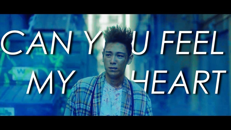 BTS BIGBANG can you feel my heart