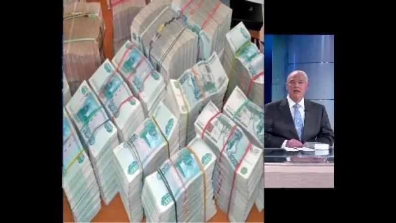 Свидетели Иеговы - Стивен Лет - Какие у нас есть ценности?... Наши деньги!...