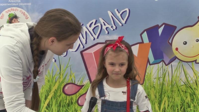 21 Варченко Ангелина, 8 лет